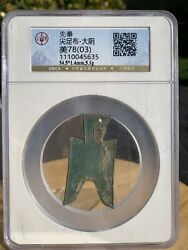 Ancient Chinese Spade Money Warring States Period. Bc 475 To Bc 221.