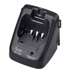 Icom 110v Rapid Charger F/m34 And M36