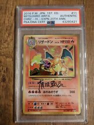Charizard Psa First Edition Evolutions Cp6 2016 Pokemon Mint Japanese Signed