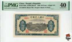 Plan For Auction 计划拍卖 Rare稀少6位码!china Banknote 1949 50 Yuan Pmg 40 Sn080731
