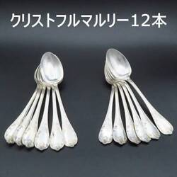 Set Of 12 Christophle Marly Christofle Tablespoon Dinner Spoon Sterling Silver