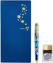 Sailor X Plus Night Sakura Limited Set Fountain Pen With Memo Pad And Refill Ink