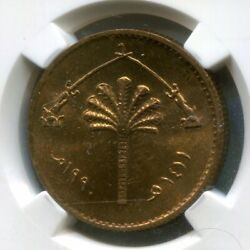 Iraq Unissued 10 Dinars 1990 Ah1411 Coin Km-172 Choice Uncirculated Ngc Ms 63 Rb