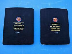 Serbia Army Military Protective Balistic Body Plates Without Anti Trauma Layer