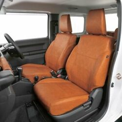 Suzuki Jimny M4-67 Jb 64/74 Vintage Leather-style Seat Cover [from Japan]