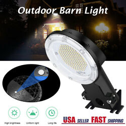 Led Yard Light Dusk To Dawn Photocell Outdoor Security Area Light 50/70/100w