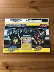 Pokandeacutemon Cards Tag Bolt Launch Commemoration Aeon Limited Special Pack
