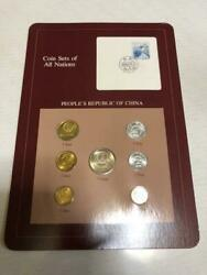 Coin Sets Of All Nations China Franklin Mint Coin Sheet 1981 1982 Unopened004/ak