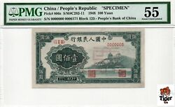 Plan For Auction 计划拍卖 China Banknote 1948 100 Yuan Pmg 55 Sn0006171