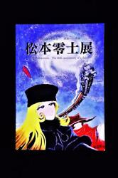 Leiji Matsumoto 60 A Guidepost To The Coming