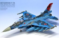Hobby Master 1/72 F-2a Support Fighters Air Self-defense Force 3rd Wing Squadron