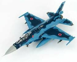 Hobby Master 1/72 F-2a Supported Fighter Air Self-defense Force 8th Squadron