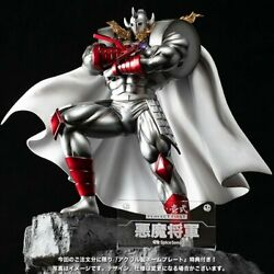 Spice Seed Devil General Nothing Is Different From That Time Ver. Kin Meat Man