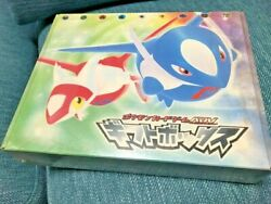 Pokemon Card Game Adv Gift Box 2003 Half Deck Manual Card Cd-rom Coin Unopened
