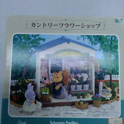 Sylvanian Families Country Flower Shop Calico Critters Mi-42 Japan Jp Used Good