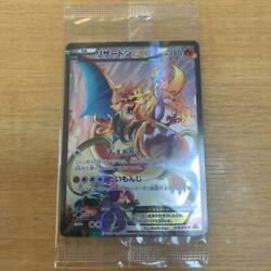 Pokemon Cards Japanese Tcg Charizard Ex Art Collection 276/xy-p Unopened