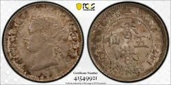 Hong Kong Queen Victoria Silver 5 Cents 1876 H Toned Uncirculated Pcgs Ms63