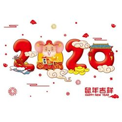 2020 Chinese New Year Wall Glass Stickers Removable Decals Home Shop Decoration