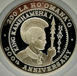Yafuokuand039s First Super Rare In The World 1995 Royal Hawaiian Mint Ounces Proof