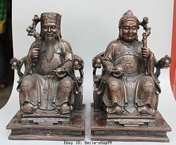 15 Bronze The Earth God Land Milk Grand Father Monther On Dragon Gourd Pair