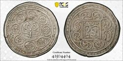 Tibet Silver Tangka 1890 Be 15-24 Landm-627 Uncirculated Tied Finest Pcgs Ms63