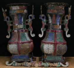 Old China Lacquerware Bronze Ware Dynasty Palace Dragon Handle Beast Bottle Wine