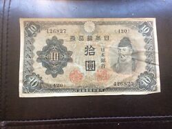 1938 Wwii 10 Yen Japanese Military Issued Currency Bank Note