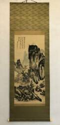 Zd20 Antiquities Chinese Paintings Tang Dynasty Yellow Guest Hongshan Water