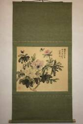 Zw0000328 Antiquities Chinese Paintings Tang Dynasty Yellow Guest Rainbow Flower
