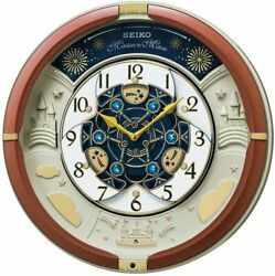 New SEIKO RE601B Wall Clock Analog 52 Melody In Motion Song Automation 30th