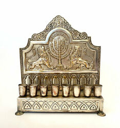 1920 Hanukkah Lamp Bezalel Silver Plated Brass Lions Tradition Candles Judaica