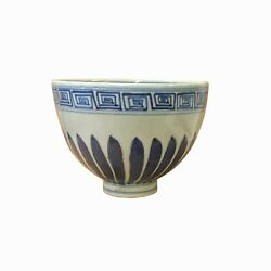Chinese Blue White Porcelain Scenery Small Accent Bowl Ws1484
