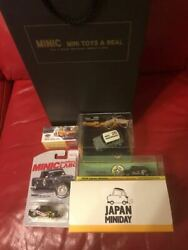 Super Japan Minidy Official Model 5-piece Set In Special Box Mini Day 2018