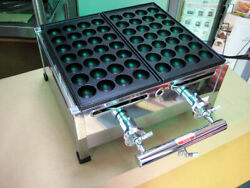 2 Set Takoyaki Dumpling Cooking Grill Hot Plate Business Use 28x2 From Japan New