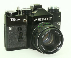 Zenit 12xp Matt Black Body Made In The Ussr Vintage Collectible Brand New