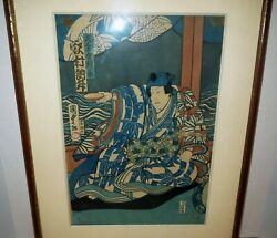 Signed Antique Japanese Wood Block Print Painting - Samurai With Sword