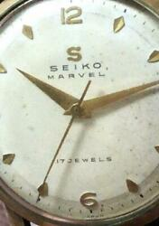 Seiko Marvel Antique Watches From Japan Fedex No.8364