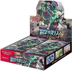 【4 Box】pokémon Card Game Expansion Pack Charisma In The Rift Sealed Sm7 Japanese