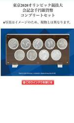 Tokyo 2020 Olympics 1 000 Yen Silver Coin Commemorating The Games Complete Set