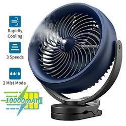 8 Inch 10000mah Strong Airflow Clip On 3 Speed Portable Misting Fan For Stroller