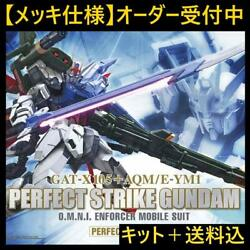 Plating Specifications Unasynthesed Pg Perfect Strike Gundam Limit Plastic Model