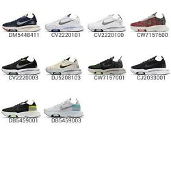 Nike Air Zoom-type Men Unisex Casual Lifestyle Nsw Shoes Sneakers Trainer Pick 1