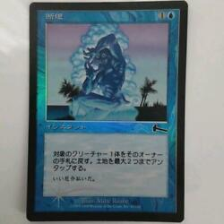 Magic The Gathering Foil Snap Trading Card Game Tcg Japanese