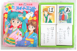 Magical Angel Sweet Mint Seika Karuta Playing Cards Extremely Rare Vintage