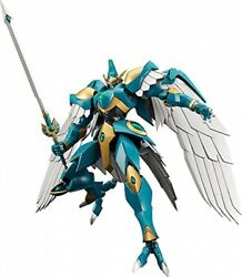 Moderoid Magic Knight Reiarse Erasive Wingham Nonscale Ps And Abs