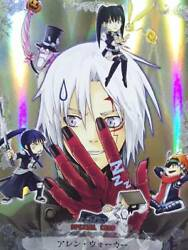 D.gray-man Trading Card Game The First One God's Indwelling Left Hand Of