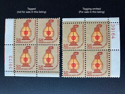 Scott 1612 -plate Block Of 4 - Conductorand039s Lantern Tagging Omitted - Free Ship