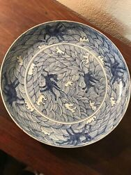 Antique Chinese Blue And White Porcelain Plate