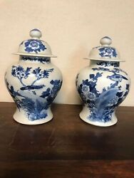 A Pair Of Chinese Antique Blue And White Porcelain Jar