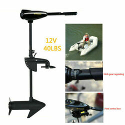 12v 40lbs Outboard Motor Thrust Trolling Fishing Boats Engine Marine Device